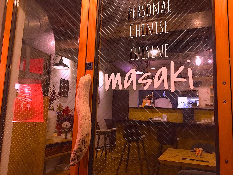 博多駅前 中華料理店